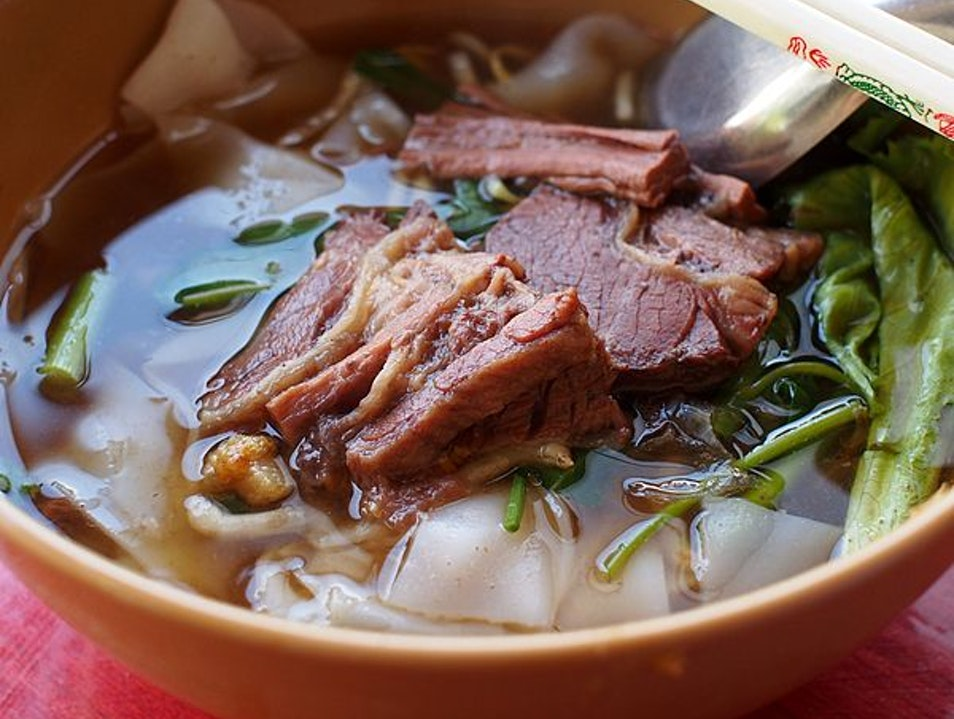 Traditional Beef Noodles