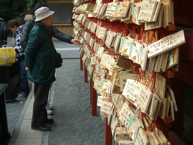 Finding Fortune in Kamakura