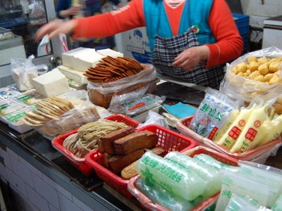 Sanyuanli Fish & Vegetable Market   China