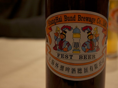 Bund Brewery Shanghai  China