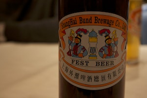 In Search of a Good Brew in Shanghai