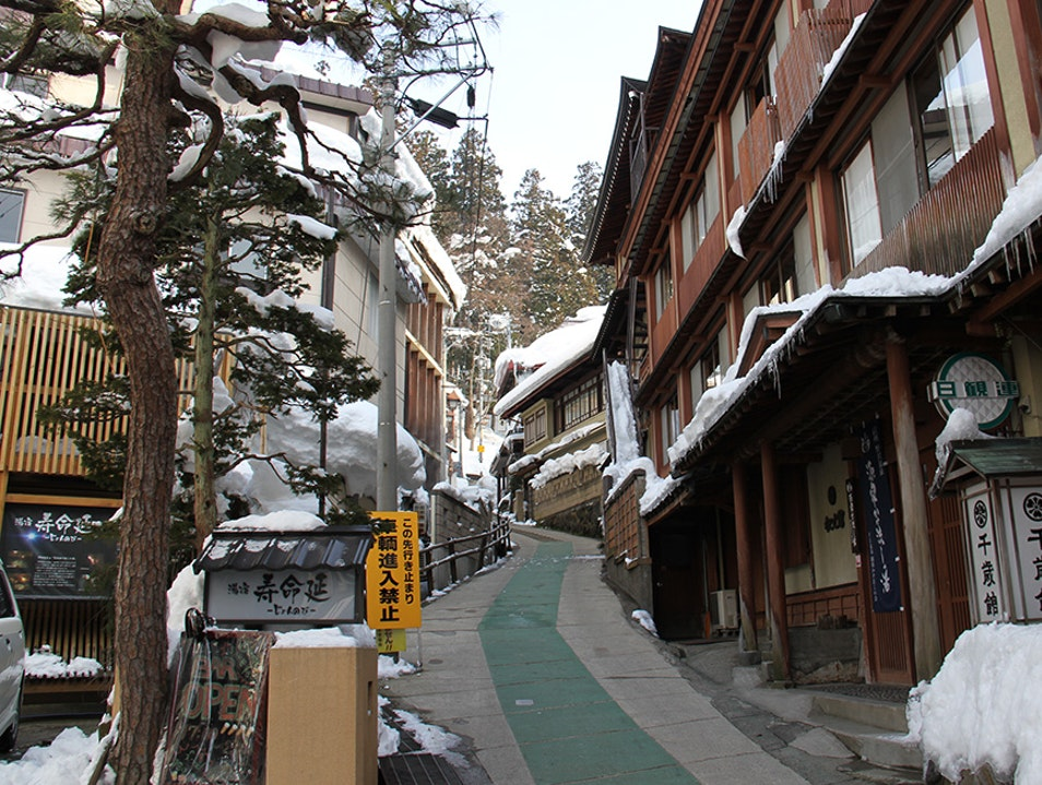 For Powder Hounds and Culture Vultures Alike Nozawaonsen  Japan