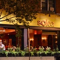 Solea Restaurant & Tapas Bar Waltham Massachusetts United States