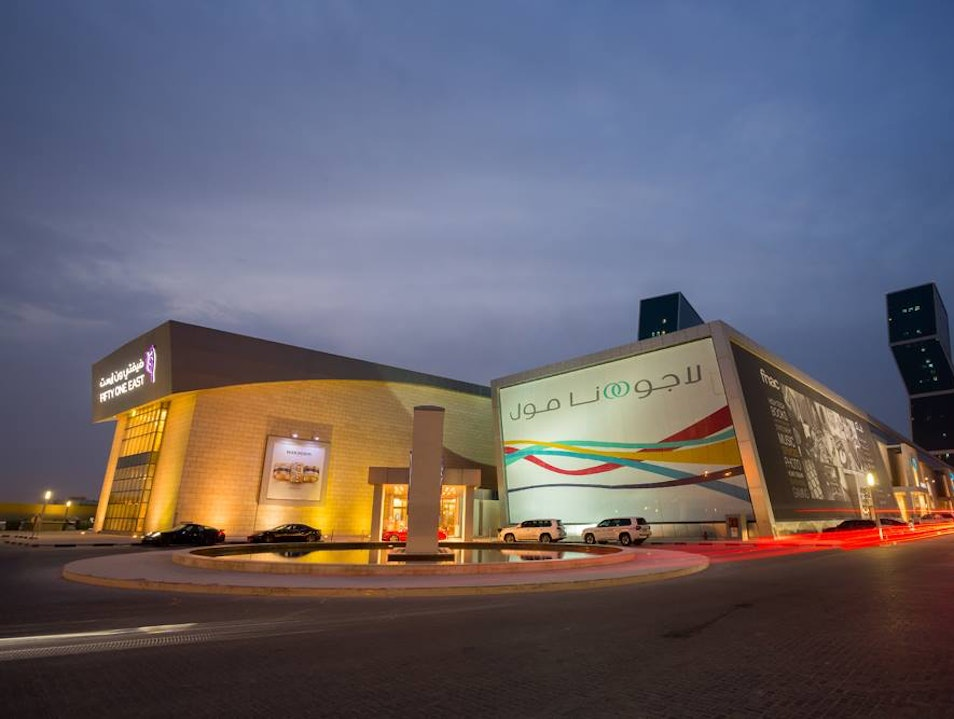 A Mall with the Option of a VIP Private Shopping Room الدوحة  Qatar