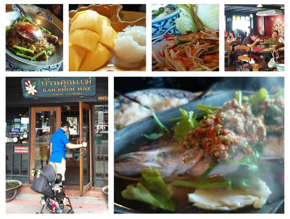 Authentic Thai food good for the Soul!  Bangkok  Thailand