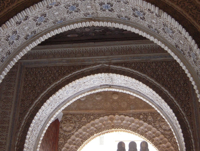 At the Alhambra, Always Look Up!