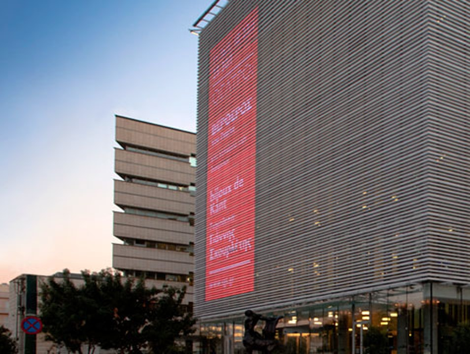 Onassis Cultural Centre Athens