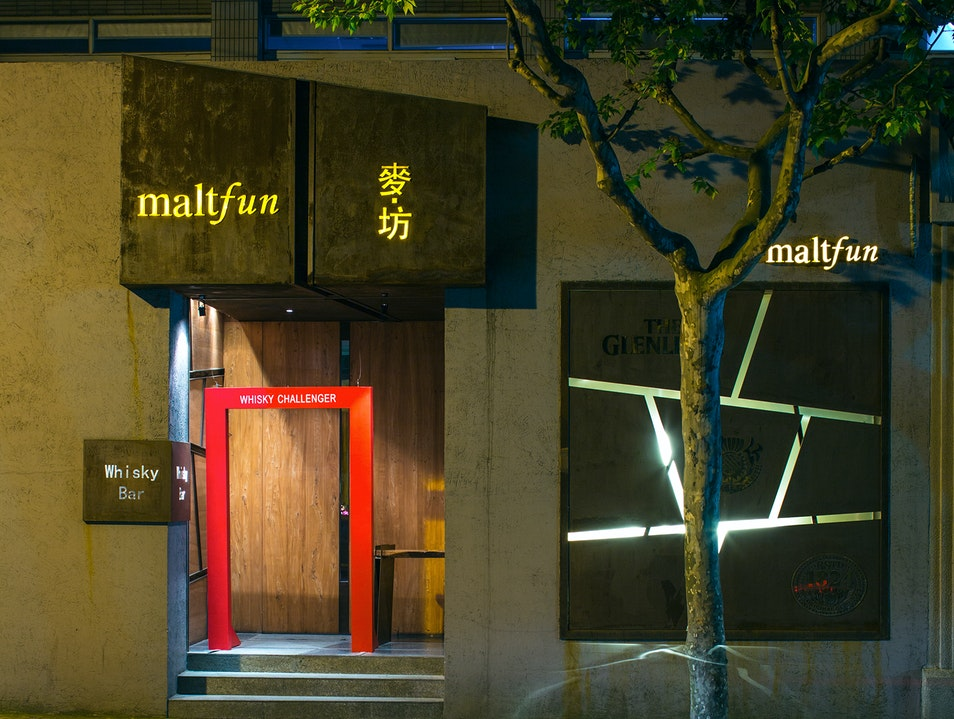 Malt Fun: Shanghai's Epic Whiskey Bar Shanghai  China