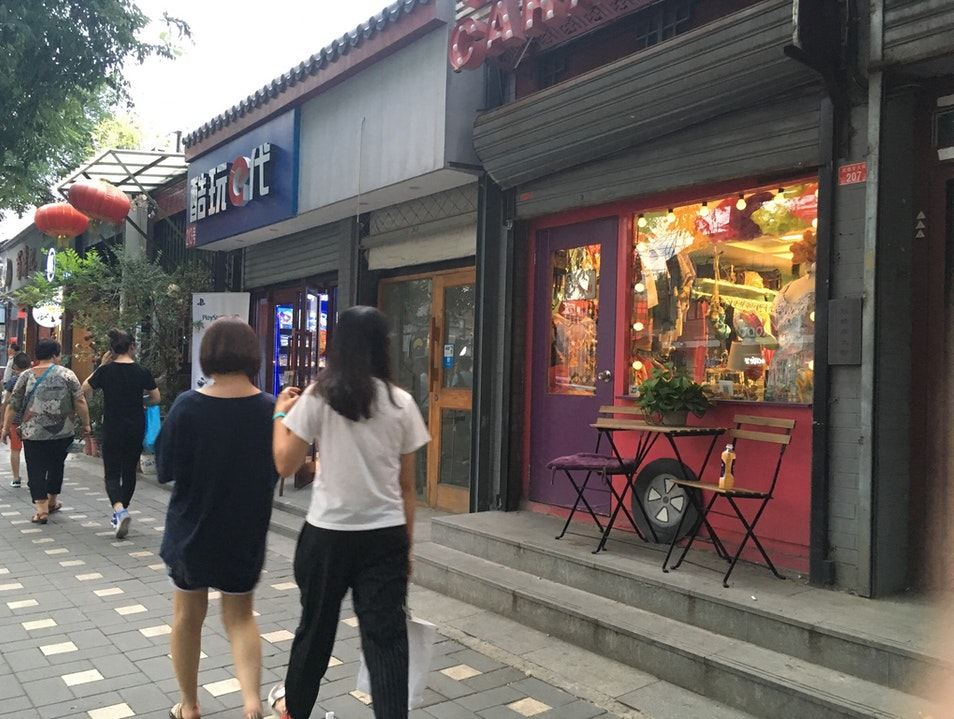 New Discoveries in Old Beijing