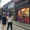 Gulou East Street Beijing  China