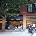 Uptown Espresso Seattle Washington United States