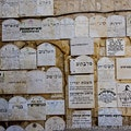 The Holocaust Cellar Jerusalem  Israel