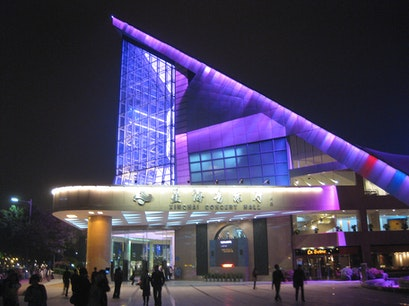 Xinghai Concert Hall Guangzhou  China