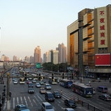 Jinyuan Lively District