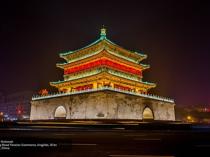 Bell Tower of Xi'an Xi'an  China