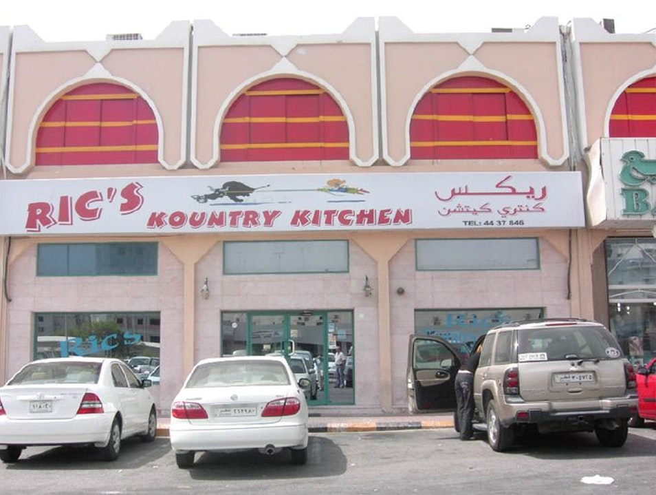 Ric\'s Kountry Kitchen. | Doha | Qatar | AFAR