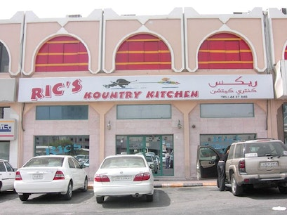 Ric's Kountry Kitchen. Doha  Qatar