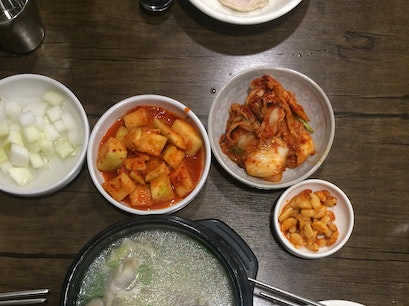 Korean Ginseng Chicken Soup Seoul  South Korea