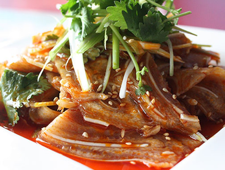 Spicy Pig Ear with Red Oil at Spices!