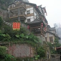 洪崖洞站 Chongqing  China
