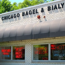 Chicago Bagel & Bialy II