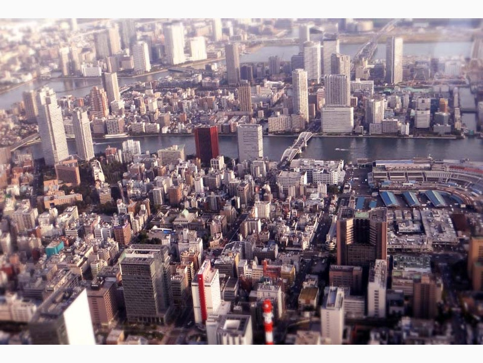 Stunning Views: Tokyo from Above