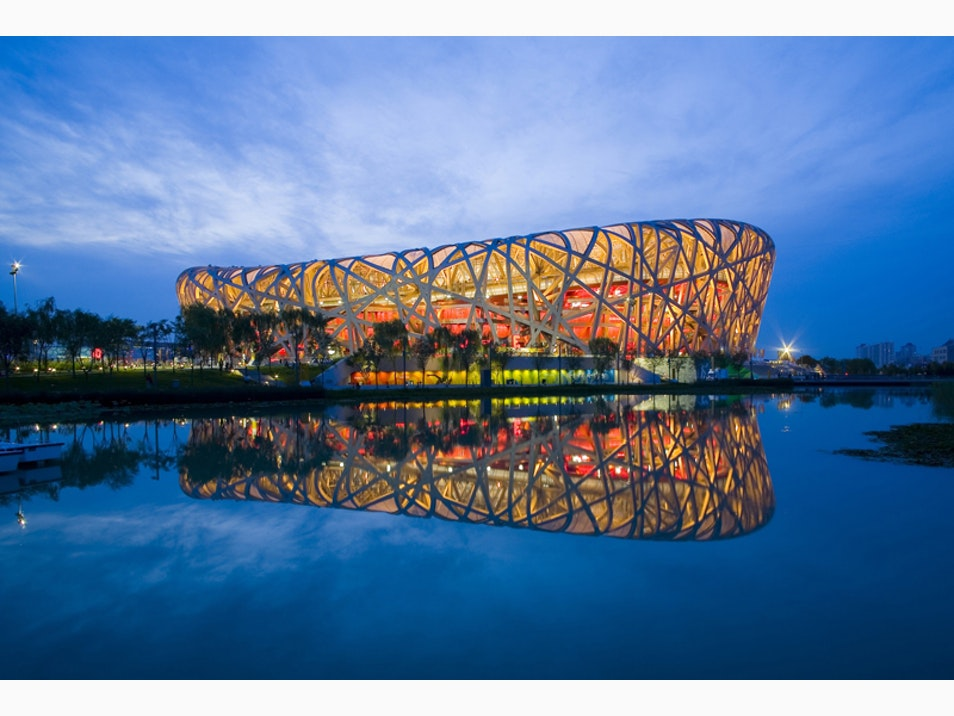 Marvels of Modern Beijing